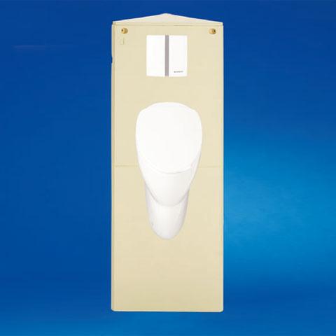 grumbach eck urinal stein h he 122 cm 1330 n reuter onlineshop. Black Bedroom Furniture Sets. Home Design Ideas